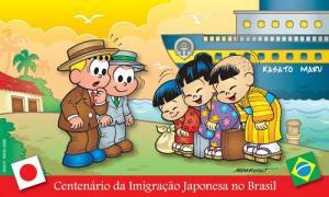 imigracaojaponesa